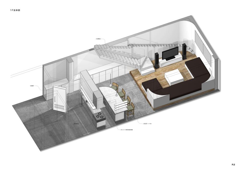 Progettazione Casa 3d : Piano di progettazione della casa d software di progettazione